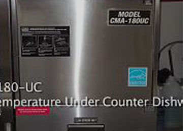 Thumbnail of first training video for undercounter dishwasher